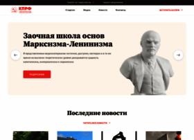 Cprfspb.ru thumbnail