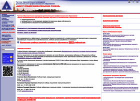 Cprspb.ru thumbnail