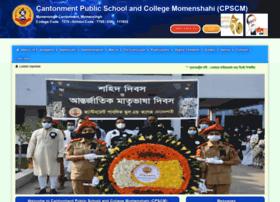 Cpscm.edu.bd thumbnail