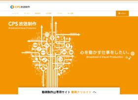 Cpsinc.jp thumbnail