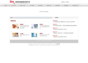 Cptf.com.cn thumbnail