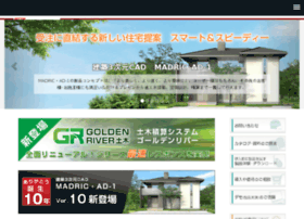 Cpu-net.ne.jp thumbnail