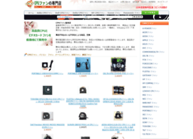 Cpufan.jp thumbnail