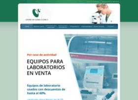 Cqccordoba.com.ar thumbnail