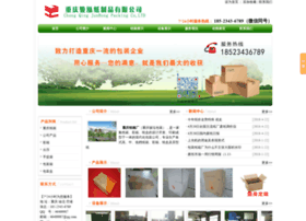 Cqdwy.cn thumbnail
