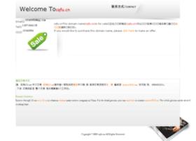 Cqfu.cn thumbnail