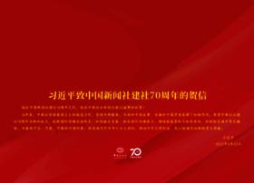 Cqnews.com.cn thumbnail