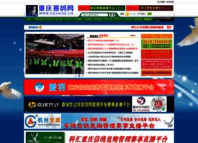 Cqsaige.cn thumbnail