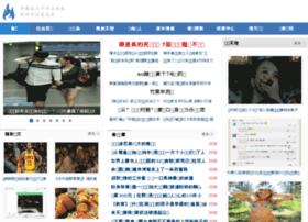 Cqtianjing.cn thumbnail