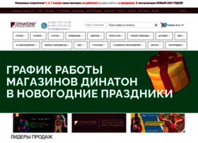 Crafter.ru thumbnail