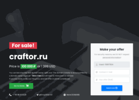 Craftor.ru thumbnail