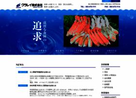 Cralay.co.jp thumbnail