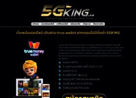 Crazy-frankenstein.com thumbnail