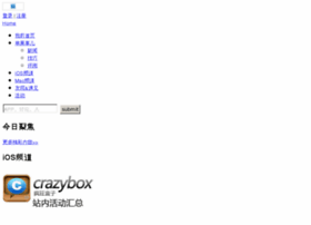 Crazybox.cn thumbnail