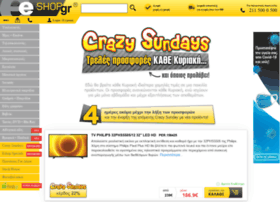 CRAZY SUNDAYS ΠΡΟΣΦΟΡΕΣ ΚΑΘΕ ΚΥΡΙΑΚΗ - E-SHOP.GR. Crazysundays.gr thumbnail 022b351eaa5