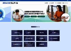 Crear-ac.co.jp thumbnail