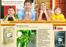 Create-hands.ru thumbnail