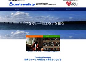 Create-media.jp thumbnail