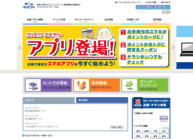 Create-sd.co.jp thumbnail