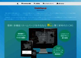 Createhope.jp thumbnail