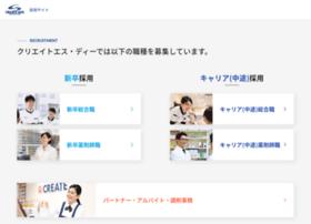 Createsd-recruit.jp thumbnail