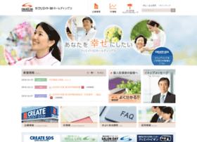 Createsdhd.co.jp thumbnail