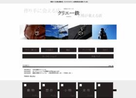Createtsu.jp thumbnail
