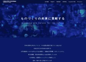 Creative-systems.co.jp thumbnail