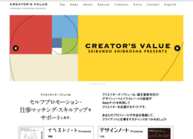Creatorsvalue.jp thumbnail