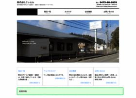 Crecer.jp thumbnail