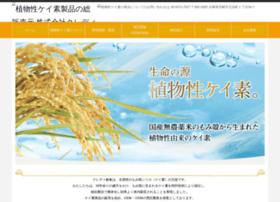 Credit-group.ne.jp thumbnail