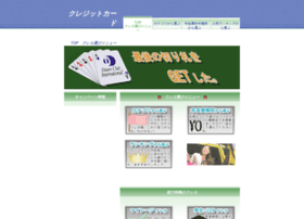 Creditcard-rank.net thumbnail