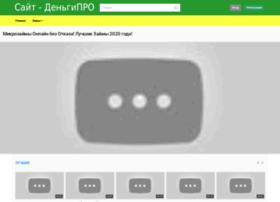 Creditera.ru thumbnail