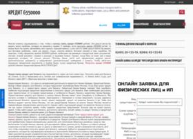 Creditforbusiness.mosgorcredit.ru thumbnail