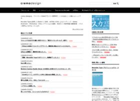 Cremadesign.jp thumbnail