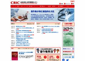 Cric.or.jp thumbnail