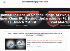 Cricketbettingtipsfree.club thumbnail