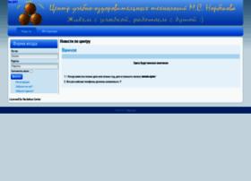 Crm.norbekov.online thumbnail