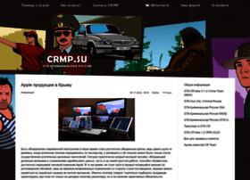 Crmp.su thumbnail