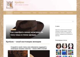 Crobux.ru thumbnail