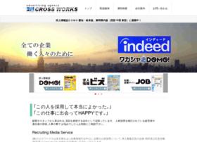 Cross-works.jp thumbnail