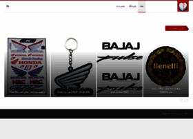 Crosscycle.ir thumbnail