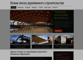 Crosslam.ru thumbnail