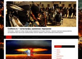 Crynews.ru thumbnail
