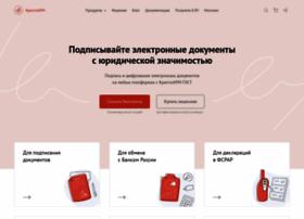 Cryptoarm.ru thumbnail