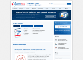 Cryptopro.ru thumbnail