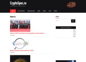 Cryptospec.ru thumbnail