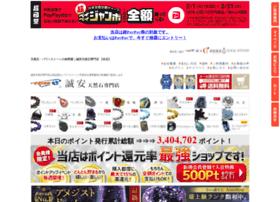 Crystal-seian.co.jp thumbnail