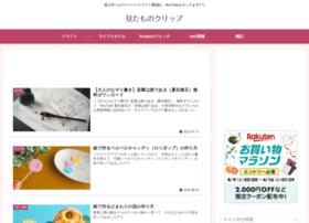 Crystalbox.jp thumbnail