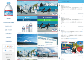 Crystalgeyser.jp thumbnail